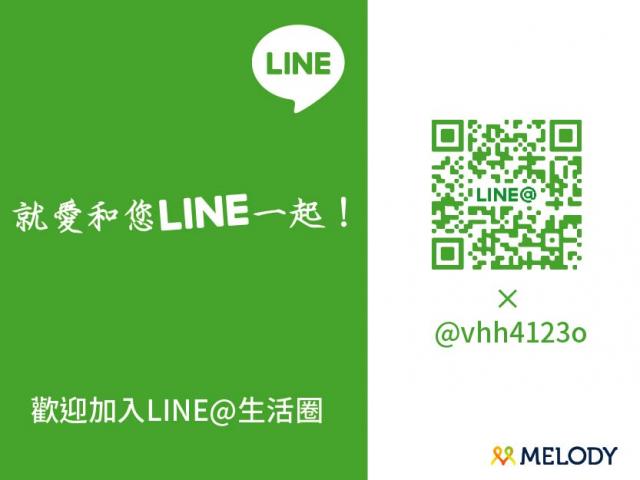 Line@生活圈上線!